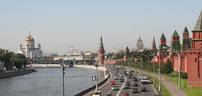 Москва река и ХХС