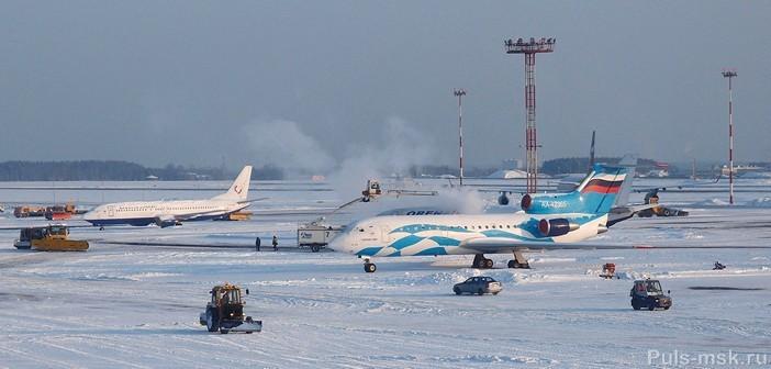 Как добраться до аэропорта Шереметьево на аэроэкспрессе, на общественном транспорте
