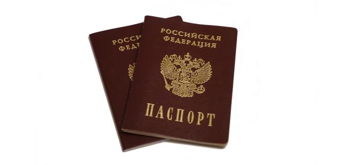 Какие документы ужны для замены паспорта