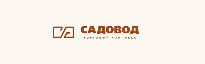 Логотип Садовода