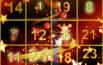 Праздники на календаре