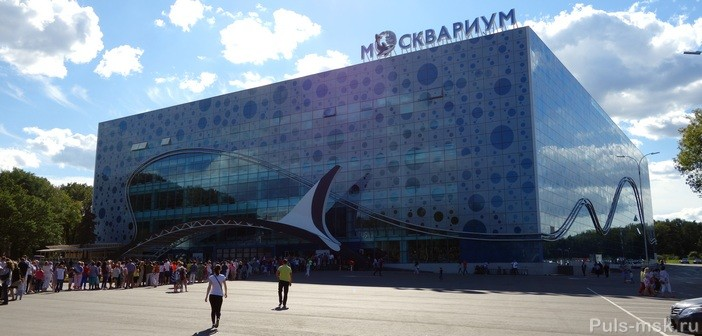Вид на главный вход