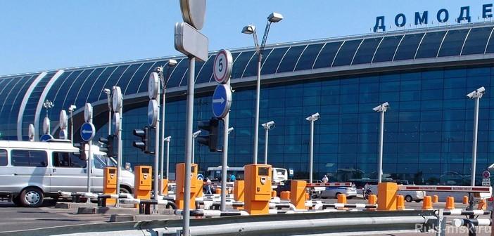 Перед зданием аэропорта в Домодедово