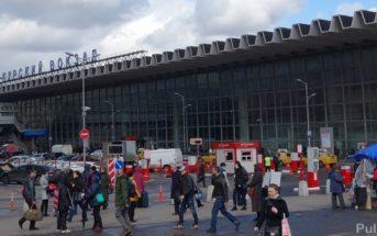 ЖД Вокзал Москва