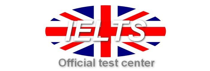 Центры тестирования