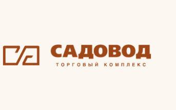 Логотип рынка Садовод